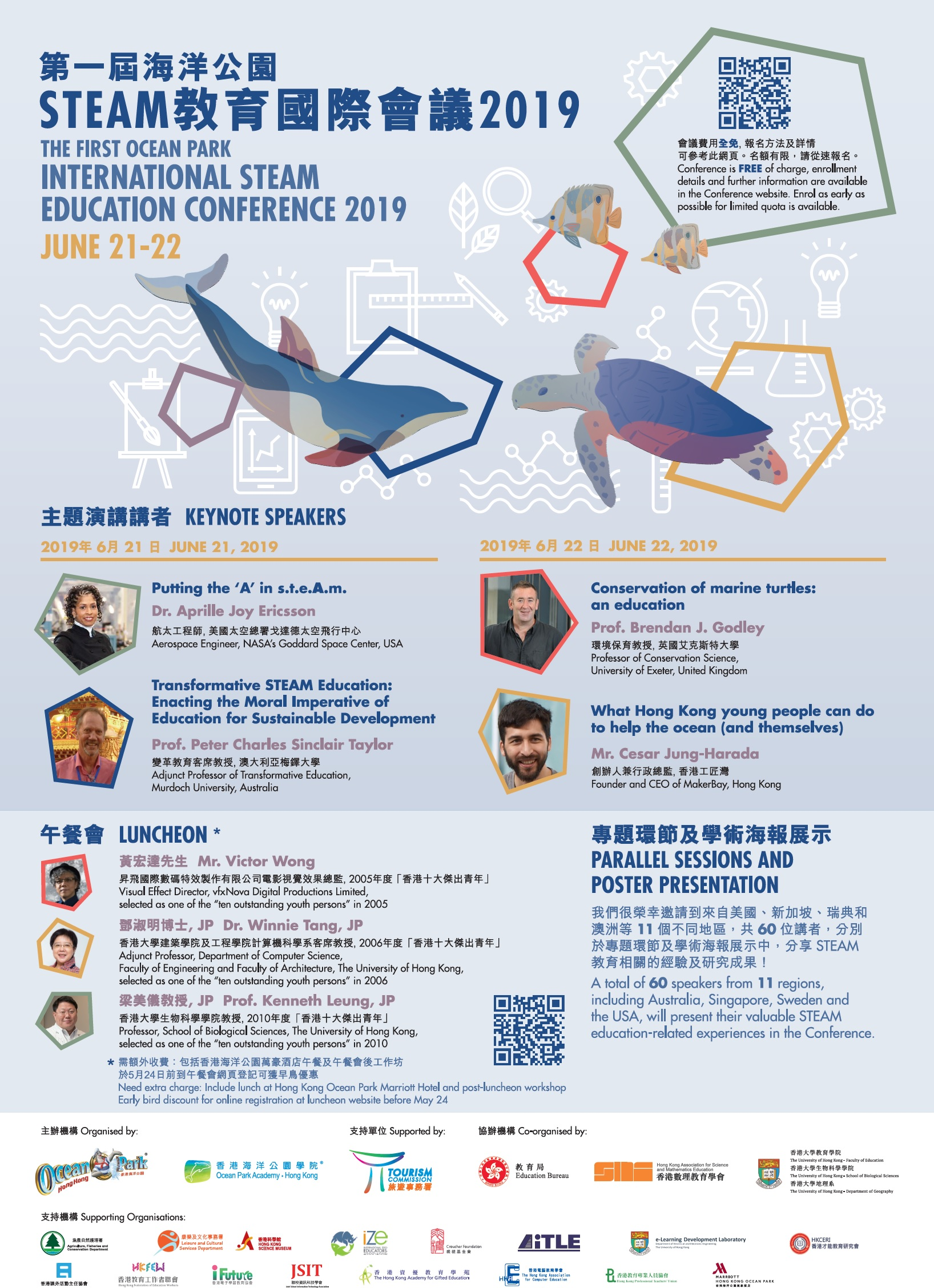 HKU - Faculty of Education - Past Events