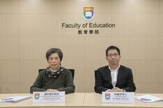 Professor Nancy Law and Dr Tan Cheng Yong