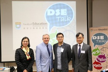 DSE Chinese Talk