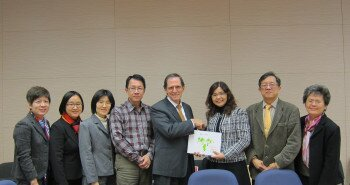 Meeting with National Taiwan Normal University