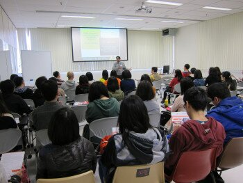 MSc(LIM) Information Session