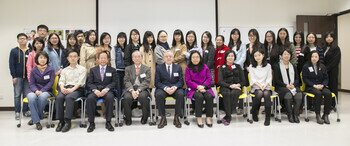 Winter Course with Beijing Normal University – Welcoming Session