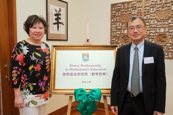 Dedication Ceremony for Kintoy Professorship in Mathematics Education