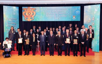 The Award Presentation Ceremony for Excellence in Teaching, Research and Knowledge Exchange 2015