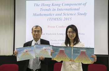 Press Conference on Trends in International Mathematics and Science Study (TIMSS) 2015