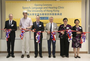 Opening Ceremony of Extension of Speech, Language and Hearing Clinic