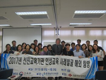 Visit of Ministry of Education and Seoul Women's University, South Korea