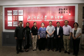 Visit to the Faculty of Education, Beijing Normal University