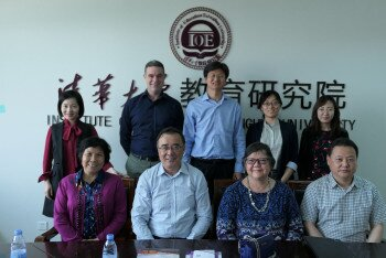 Visit to the Institute of Education, Tsinghua University