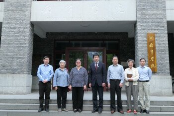 Visit to the Graduate School of Education, Peking University
