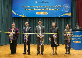 Academy for Leadership in Teacher Education (ALiTE) Inauguration Ceremony and Public Lecture Series