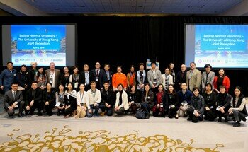 Beijing Normal University and The University of Hong Kong Joint Reception at 2019 American Educational Research Association (AERA) Annual Meeting
