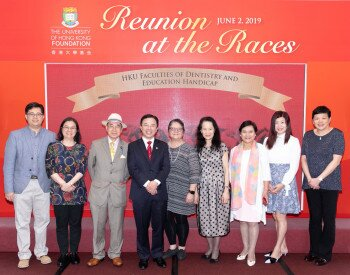 Reunion at the Races 2019